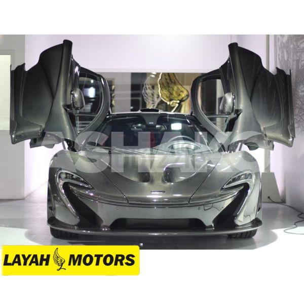 McLaren P1 Carbon Series | 1 out of 5 worldwide