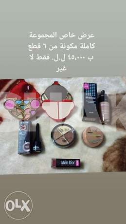 Beauty & make up products : online shop in...