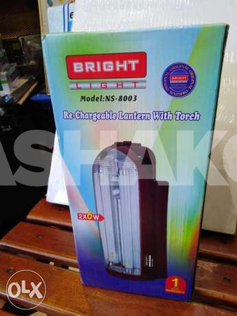 Chargeable lantern