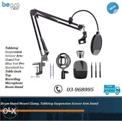 Boom Stand Mount Clamp, Tabletop Suspensio...