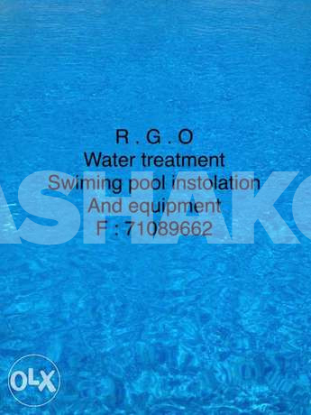 water treatment and swiming pool contract