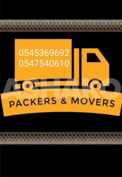 FINE STAR MOVERS AND PACKERS 0545369692
